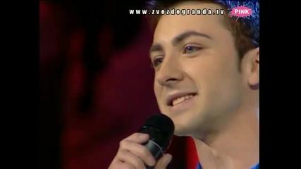 Stefan Petrušić - Jesen u mom sokaku (Zvezde Granda 2010_2011 - Emisija 27 - 09.04.2011)