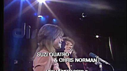Chris Norman & Suzi Quatro - Stumblin In