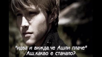 Boulevard of Broken Dreams - епизод 1