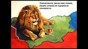 Това ли е България днес ?