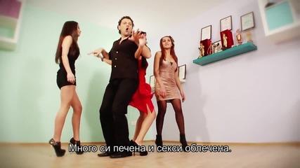 Деян Неделчев - Чалга ( Официално Видео )