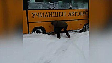 Училищен автобус с деца закъса в преспите край Маслиново