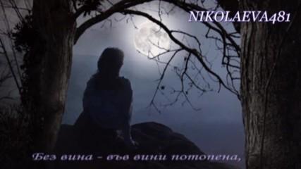 Шепот от дъжд ,величка Николова
