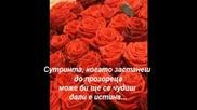 Миллион Алых Роз (превод)