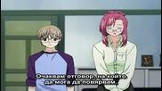 [ Bg Sub ] Onegai Teacher Епизод 2 Високо Качество