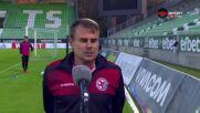 Марин Байчев: Представихме се достойно, далеч сме от професионалния футбол