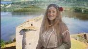 Поли Паскова - Аз съм Българийо, твоя дъщеря