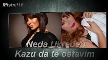 Neda Ukraden _ Kazu da te ostavim