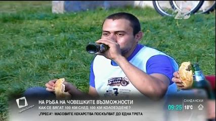 Как се бяга 100 км след 100 км колоездене - Здравей, България (23.09.2014г.)