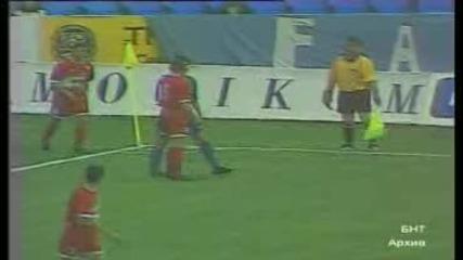 Левски Цска 1 - 0 kървавия гол