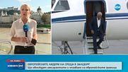 Европейските лидери на среща в Залцбург