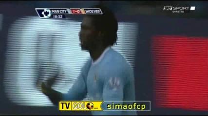 22.08 Втори гол на Емануел Адебайор за Манчестър Сити ! 1:0 с - у Уулвърхямптън