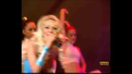 Гергана Измама 3 - Ти Награди Планета Тв 2005