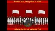 Socialist World Republic