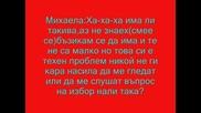 Най - Интервю С Михаела!!!