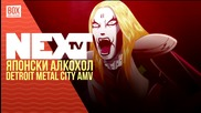 NEXTTV 033: Японски Алкохол и Detroit Metal City AMV