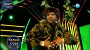 "Калин Врачански като Missy Elliott - ""Get Ur Freak On"" | Като две капки вода"