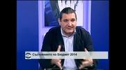 Георги Ганев: Доверието на Европа към нас е на нулата