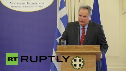 "Greece: FM Kotzias praises Iran's ""crucial importance"" in stabilising Middle East"