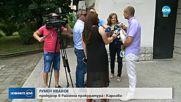 ДО 5 ГОДИНИ ЗАТВОР: Кметът на Войнягово поискал 150 лв. подкуп