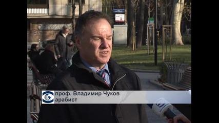 проф. Владимир Чуков: В България има гнезда на ислямисти  още от 90-те години