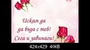 Specialno Za Teb :)