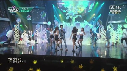 Big Bang We like 2 party - Mcountdown