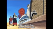 One Piece 099 bg sub
