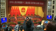 China National Security Law to Address 'harmful Moral Standards'