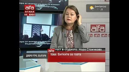Добро утро, българи! - Нора Стоичкова - Битката за газа. Ричард Ран лобира за шистов газ в България.