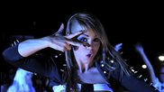 W - Ice Mystic - Vodi Me ( Официално Видео )