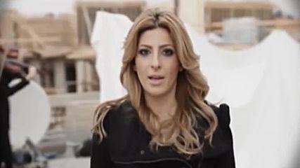 Sarit Hadad - I'm wishing you + Превод