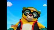 Специален агент Осо - Детски сериен анимационен филм Бг Аудио Епизод 24