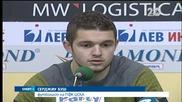 Спортни новини (27.11.2014 - късна)