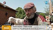 """""""Пълен абсурд"""": Мъж живее като Робинзон Крузо"""