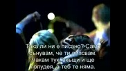 Basshunter Now You Are Gone Превод