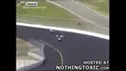 Жесток инцидент на състезание.