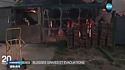 Голям горски пожар бушува във Франция