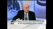 Закон за чистотата на българския език не може да гарантира правилното писане и говорене, смята актьорът Петър Петров