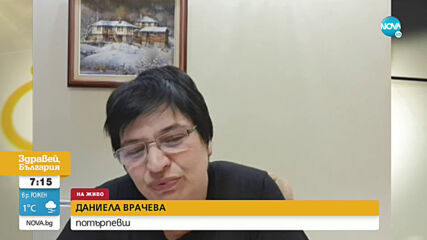 Разказ от първо лице за катастрофата с 6 коли в София