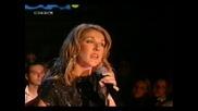 Celine Dion - Goodbyes the saddest word
