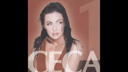 Ceca - Necu da budem k o masina - (Audio 2003)