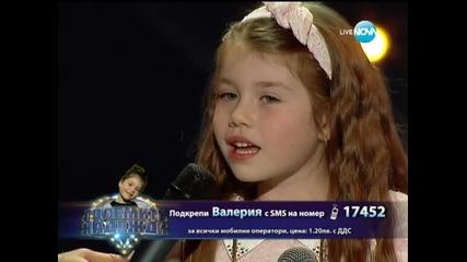 Валерия - Големите надежди - 12.03.2014 г.