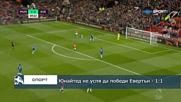 Юнайтед не успя да победи Евертън - 1:1