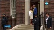 Над милион изплатиха за името на принцесата на Кеймбридж