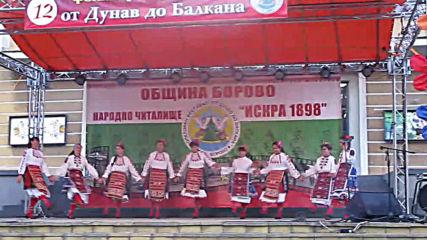 Фолклорен фестивал '' От Дунав до Балкана '' (Сезон XII - 2019 г.) 158