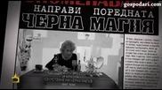 Господари На Ефира 08.01.2015 - Люти гадателки