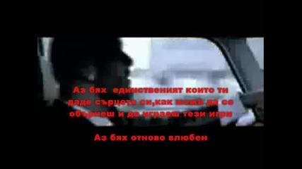 Massari - In Love Again S Bg Subtitri