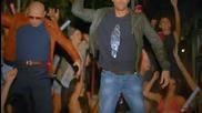 Enrique Iglesias 2014 - I'm A Freak ft. Pitbull