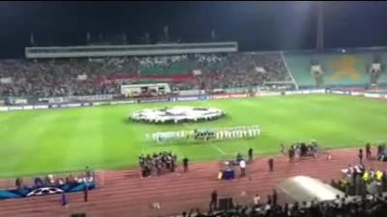 Химна на Шампионската лига отново огласи Националния стадион